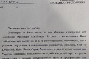 Ruská odpoveď. Prišla z Kancelárie ministra zahraničných vecí Ruskej federácie Sergeja Lavrova.