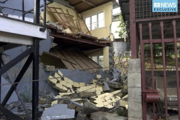 Predošlé zemetrasenia zasiahli vnútornú časť Novej Guiney.