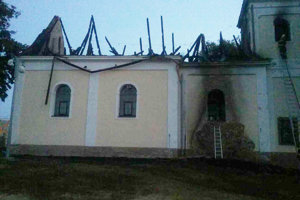 Kaplnka po požiari.
