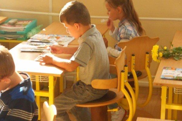 Školu v Ludrovej teraz navštevujú špecializovaní odborníci.