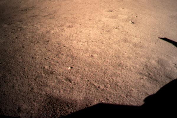 Záber z odvrátenej strany Mesiaca.