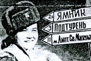 Na dobovej fotografii z frontu bola sympatická tvár usmiatej vojačky v kožuchu, asi regulovčíčky, v pozadí s orientačnou tabuľou, smerovkami s nápismi v azbuke: Jamník, Podtureň, Liptovský Sv. Mikuláš.