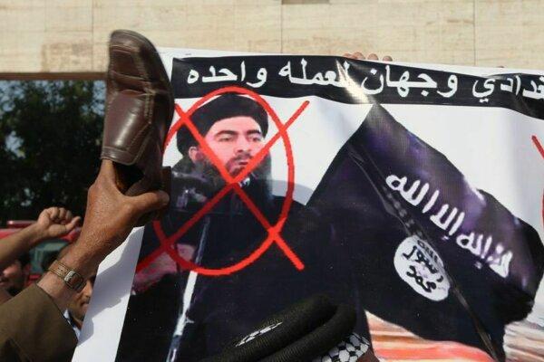 Portrét vodcu Islamského štátu Abú Bakr al-Bagdádího.
