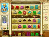 235_1206457226_screen-2.jpg