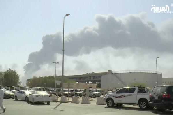 Na ropné zariadenia zaútočili jemenskí rebeli.
