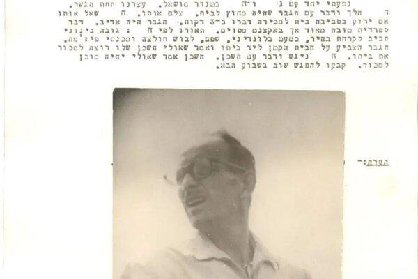 Eichmann na zábere z tajného fotoaparátu.