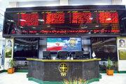 Iránska burza v Teheráne