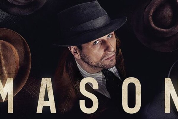 HBO začalo seriál Perry Mason vysielať 22. júna. Posledná epizóda mala premiéru 10. augusta.