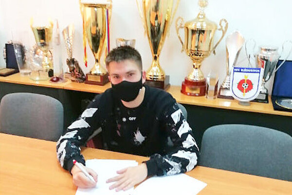 Adam Brenkus predĺžil s Ružomberokom o ďalšie dva roky.