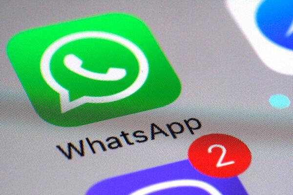 Aplikácia Whatsapp.