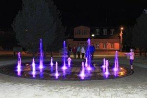 Polomská fontána.