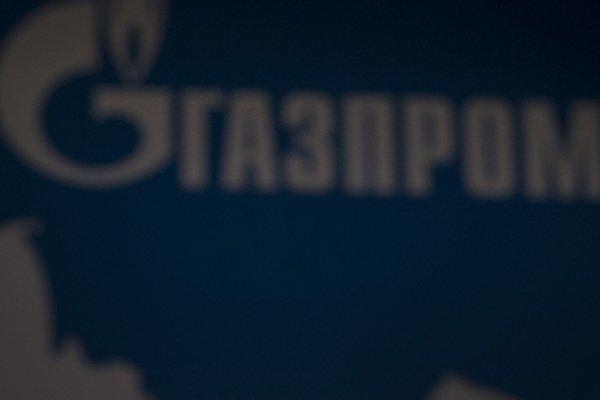Ukrajina ročne spotrebuje vyše 50 miliárd kubíkov plynu. Asi polovicu z toho odoberá od ruského Gazpromu.