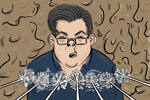 Kočnerova tlačovka (kreslí Mandor) 19. október