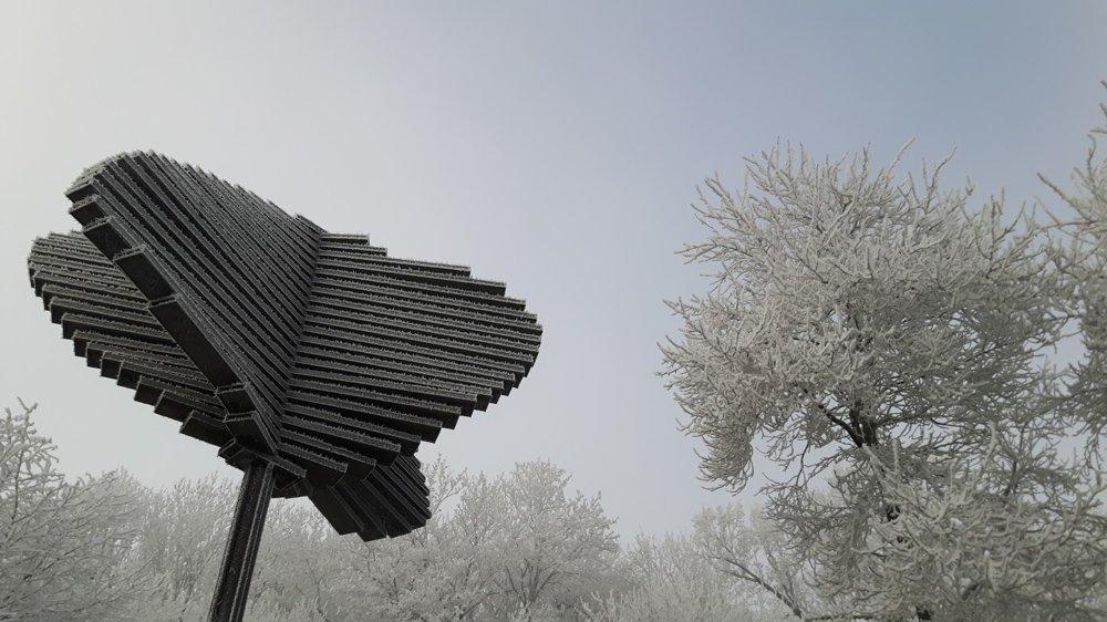 Galéria v Horskom parku