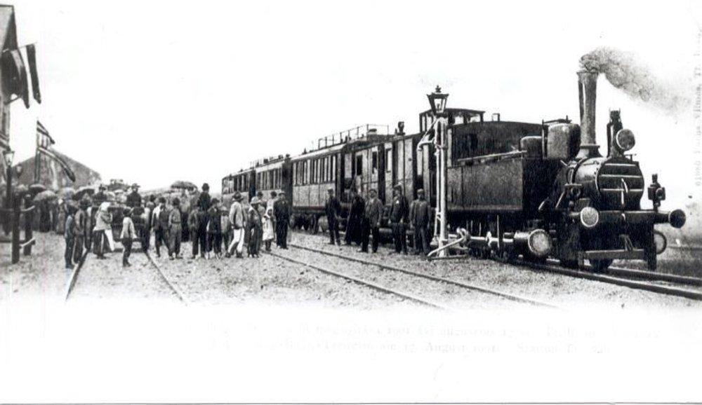 Vlak v železničnej stanici Bánovce nad Bebravou pri otvorení trate Topoľčany - Trenčín dňa 17. 8. 1901.
