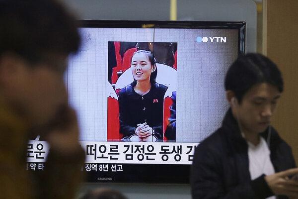 Kim Jo-džong, mladšia sestra severokórejského vodcu.