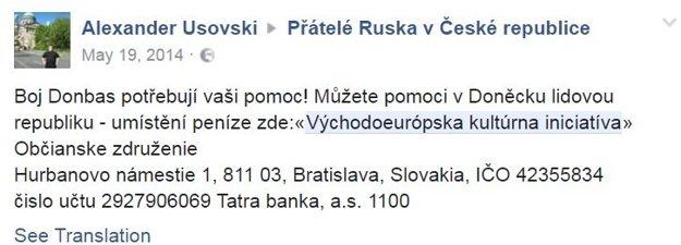 Jeden zo statusov Alexandra Usovského