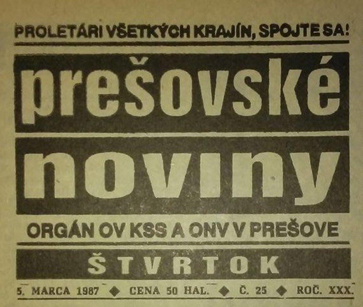 Migračná politika Slovenskej republiky sa datuje od r Skutočný jednotný trh (vrátane trhu práce) ešte v Bosne a Herce govine nebol.