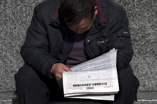 Čína čelí najväčšej mediálnej cenzúre za posledné roky.
