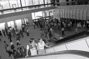 15. augusta 1983 odovzdali do prevádzky novú autobusovú stanicu. Denne z nej vtedy vypravili 485 spojov.