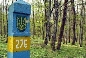 Cudzinci prekročili hranicu s Ukrajinou.
