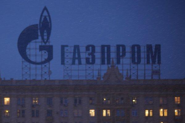 Reklama na koncern Gazprom.