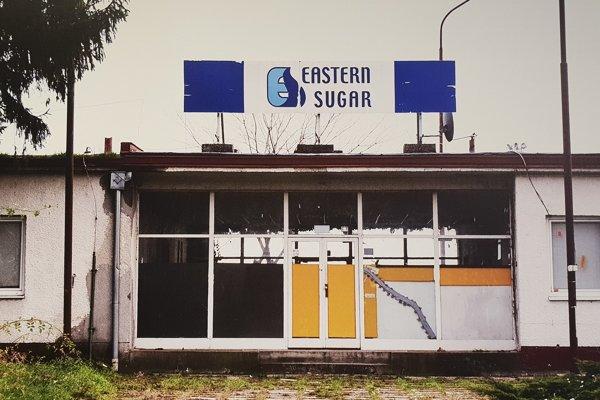 Pôvodný vchod do cukrovaru v Dunajskej Strede. Zahraničný akcionár doň vstúpil v roku 1993 a v roku 2007 zanikol.