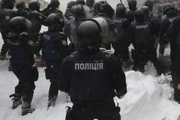 Ukrajinská polícia