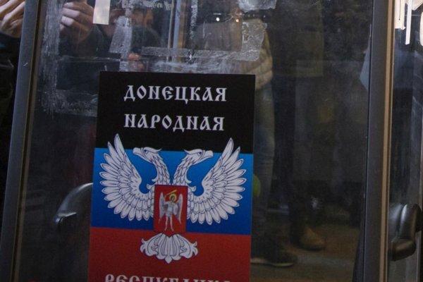 Znak Doneckej ľudovej republiky.