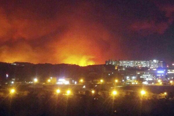 Lesný požiar v juhokŕejskej oblasti Kosong.
