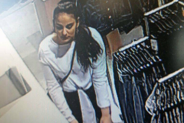 foto hľadanej ženy z kamerového záznamu.