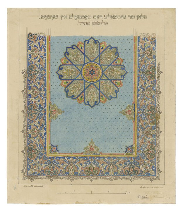 Návrh dekoratívnej maľby stropu pre synagógu v Šebeši (Ľubotice) Ján (János) Koch, Prešov, 1925