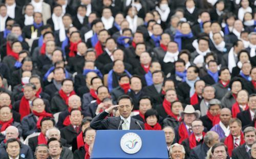 korejskyprezident-1.jpeg