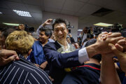 Strana prijala pôžičku od svojho lídra Tchanátchóna Čuangrungruangkita.