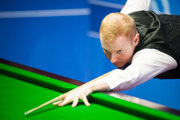 Anthony McGill.