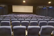 Priestory bývalého kina v Bánovciach nad Bebravou
