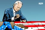 Make America Whole Again (Hej, ty!) 21. januára