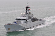 HMS Severn.
