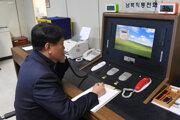 Južná Kórea komunikuje so Severnou Kóreou.