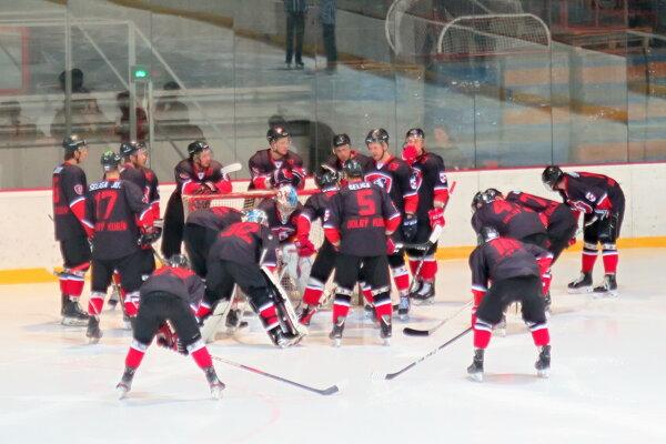 Hokejisti Dolného Kubína nevstúpili do sezóny ideálne.