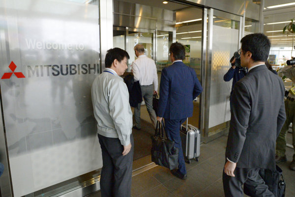Japonské úrady v reakcii na škandál uskutočnili nečakanú inšpekciu jedného z najväčších závodov Mitsubishi v krajine v meste Okazaki.