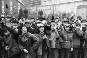 50.rokov od kultúrnej revolúcie v Číne.