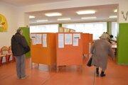 Doplňujúce voľby sa uskutočnia v novembri.