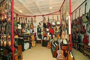 Gitarové múzeum. Prejde rekonštrukciou.