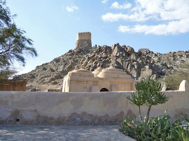 Mešita Al Bidiyah