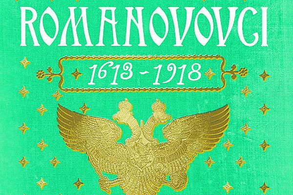 Simon Sebag Montefiore: Romanovovci 1613 - 1918 (Tatran 2017)