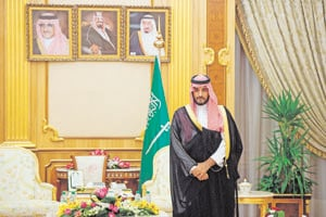 Sadskoarabský princ bin Salman.