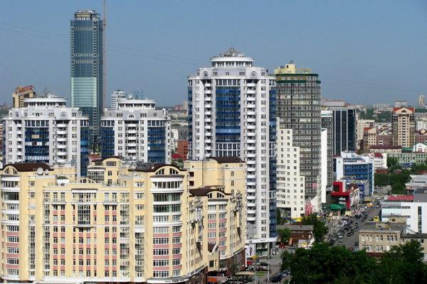 Ruský Jekaterinburg.