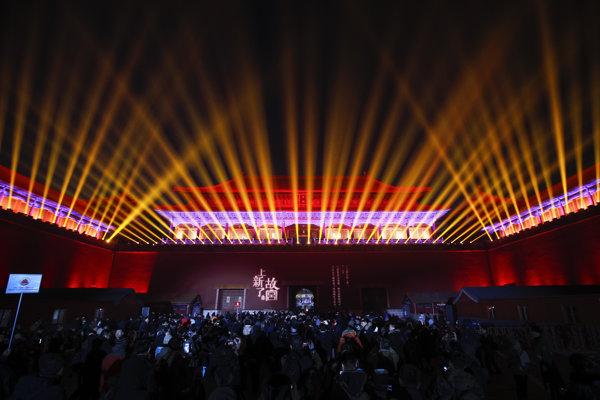 Svetelná šou v Zakázanom meste