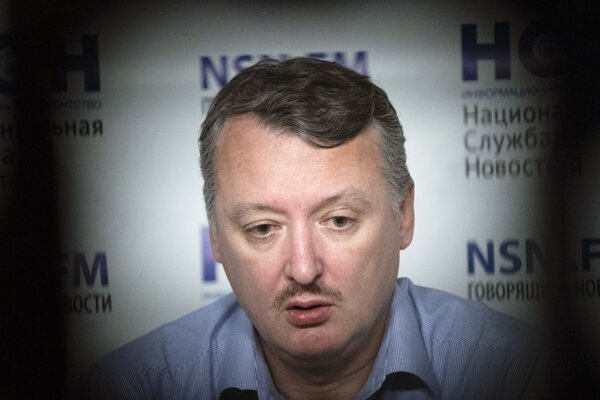 Bývalý minister obrany samozvanej Doneckej ľudovej republiky (DĽR) Igor Girkin.
